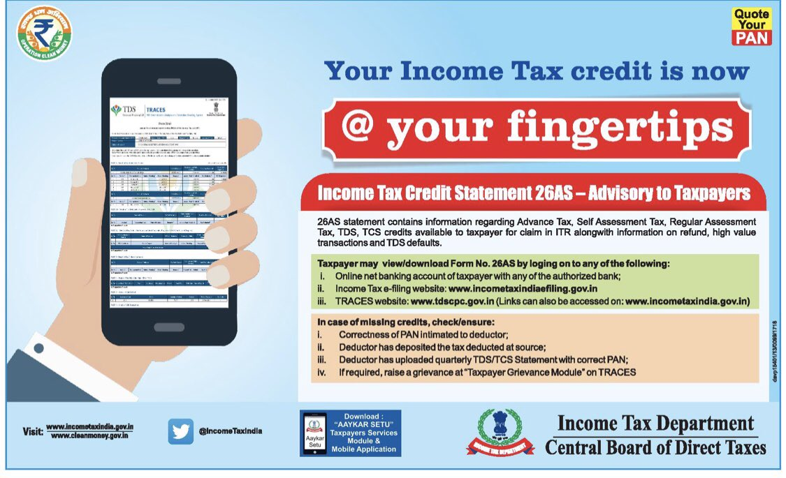 Your Income tax credit is now @ your fingertips